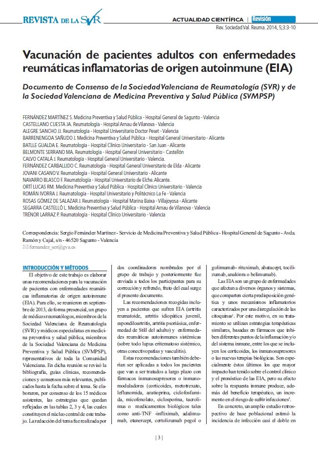 Vacunación de pacientes adultos con enfermedades reumáticas inflamatorias de origen autoinmune (EIA)